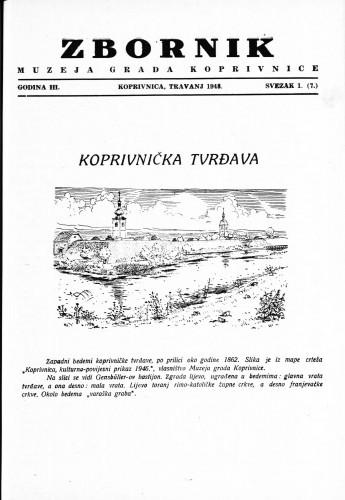 Zbornik Muzeja grada Koprivnice